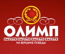 Олимп: отзывы о букмекерской конторе