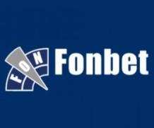 Fonbet: отзывы о букмекерской конторе