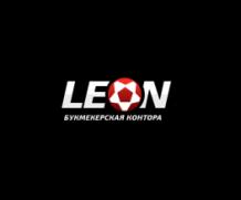 Leonbets: отзывы о букмекерской конторе